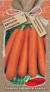 Морковь Детская сладость
