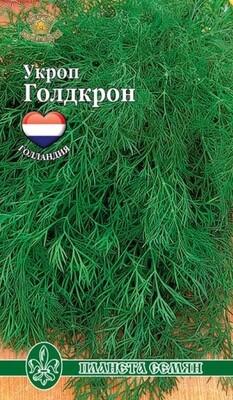 Укроп Голдкрон