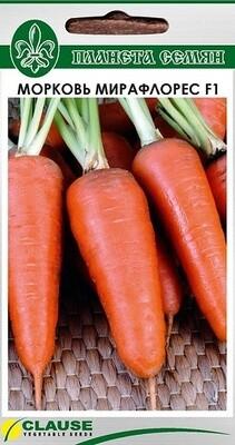 Морковь Арон F1