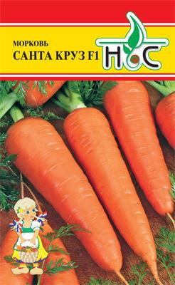 Морковь Санта круз F1