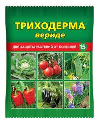 Триходерма вериде (30гр)