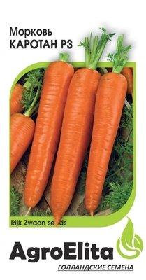 Морковь Каротан РЗ