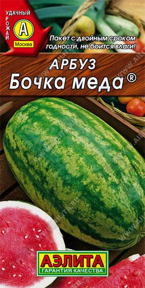 Арбуз Бочка меда
