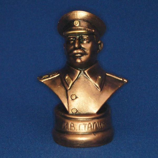 Бюст И.Сталин
