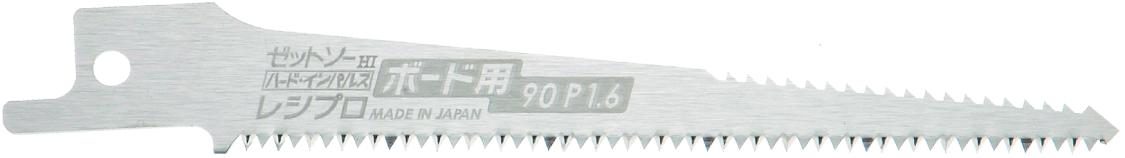 Reciprocating blade (plasterboard)