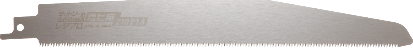 Reciprocating blade for plastic