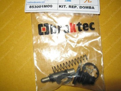 braktec Hydraulic Master Cylinder - Clutch/Brake Rebuild Kit - 9.5mm
