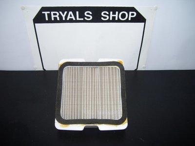 Yamaha TYZ Air Filter
