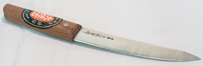 Japanese Skinning Knife, 170mm Blade