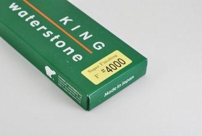 #4000 Finishing Stone