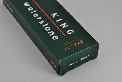 #220 Green Silicone Carbide