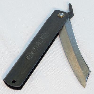 High Carbon Steel HIGO Knife (120mm) — Black Handle