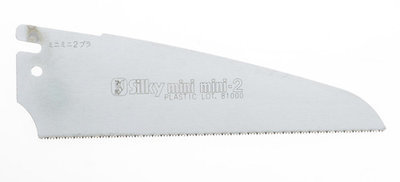 MINI-MINI 2 (Plastic X-Fine Teeth) Extra blade