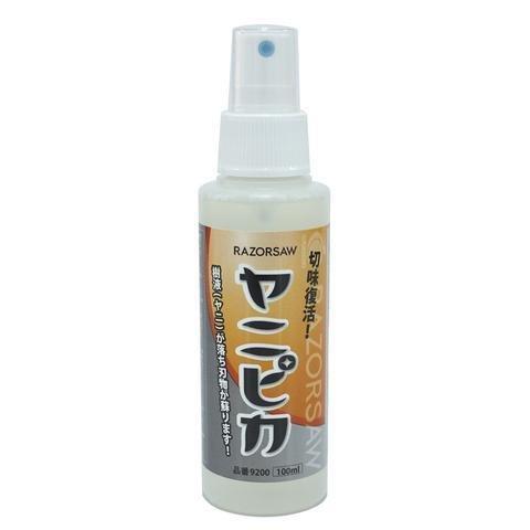 Gyokucho YANIPIKA Sap/Resin Remover—100ml
