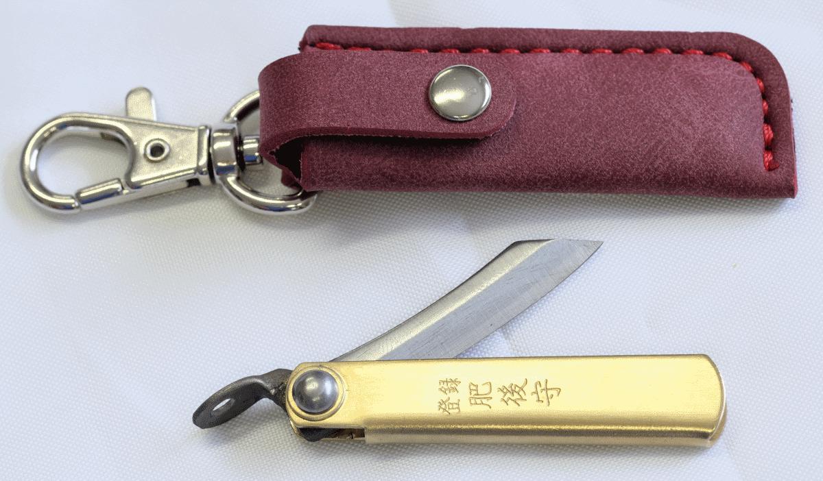Mini Gyokucho Higo Folding Knife with Keychain Case