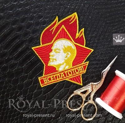 Дизайн машинной вышивки Пионерский Значок