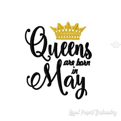 Надпись Королевы рождаются в Мае дизайн машинной вышивки