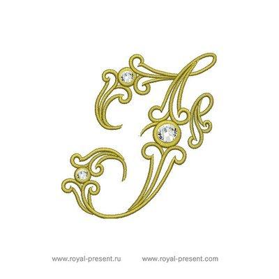 Дизайн машинной вышивки Заглавная буква F