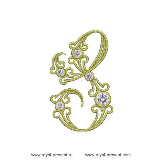 Дизайн машинной вышивки Заглавная буква S