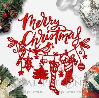 Дизайн машинной вышивки Рождественская Подвеска - 4 размера
