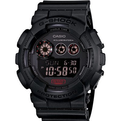 G-Shock GD120MB-1