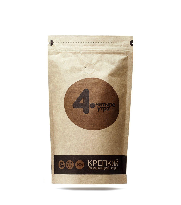 4 утра: Крепкий кофе