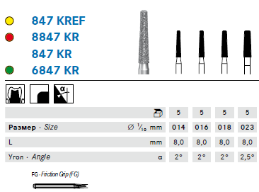 KOMET - Freze Diamantate 8837