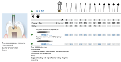 KOMET - Freze extraduri (H1SE)