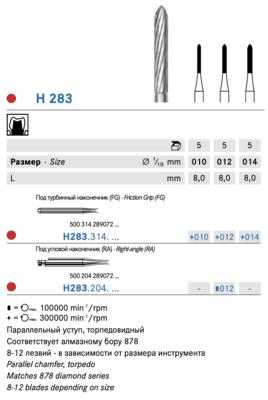 KOMET - Freze extraduri (H283)