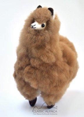 Alpaca Fur Toys - alpaca, medium