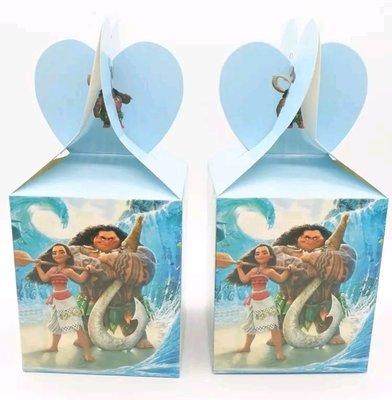 10 Scatoline Oceania Vaiana Regalo porta Gadgets confetti Caramelle