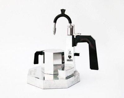 Boxed Italian Stove Top Espresso Cappuccino Latte Maker and Milk Steamer - Bialetti Termocrem