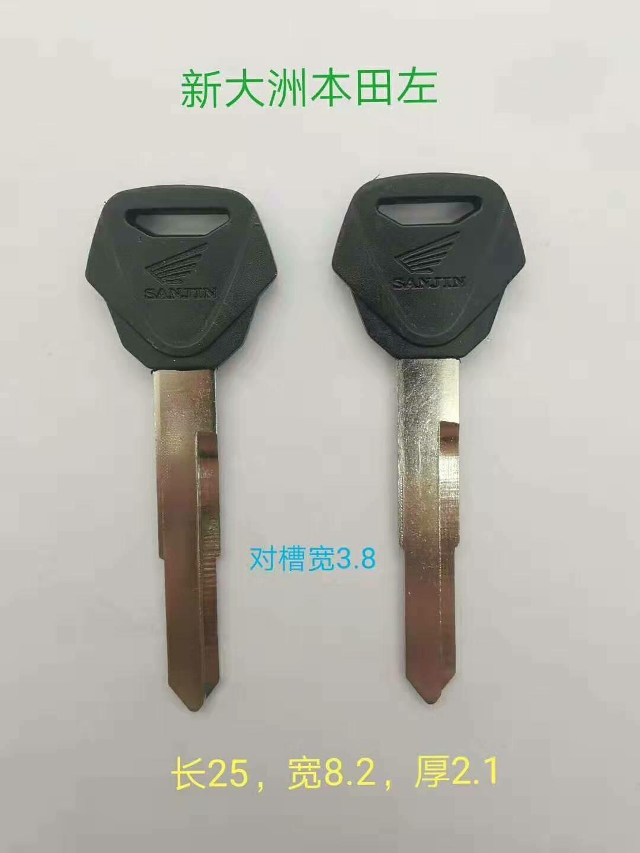 Automotive Key