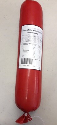 ​Polony (Red Pudding) 1.8kg approx