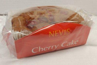 Nevis Bakery Cherry Cake (350G)