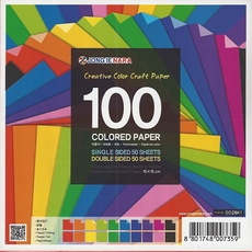 100 Sheets 50 Double and 50 Single Sided Origami / Craft Papers