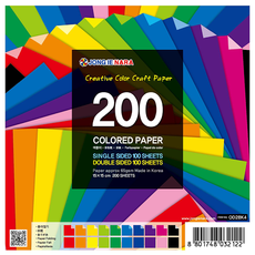 200 Sheets Single and Double Sided Origami Paper
