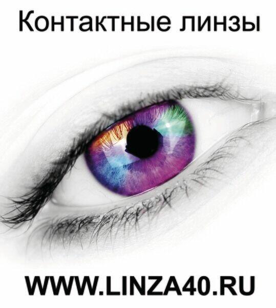 Linza40