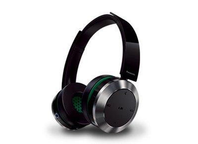 Casque d'écoute stéréo sans fil numérique de Panasonic