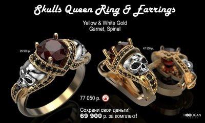 Skulls Queen Set