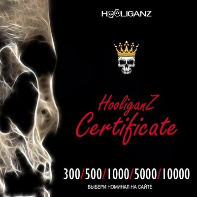 Сертификат HooliganZ