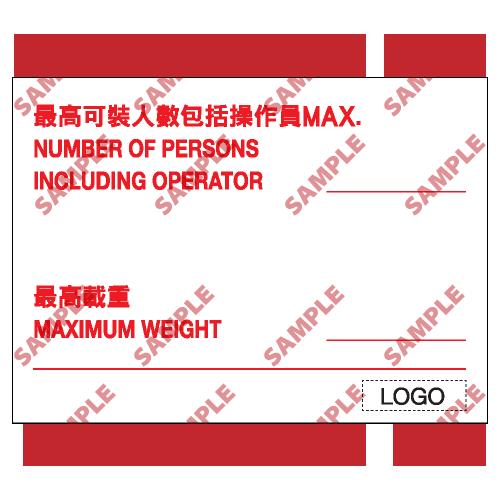 W99 - 危險警告類安全標誌