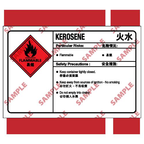 CL01 - 化學類安全標誌