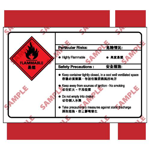 CL10 - 化學類安全標誌