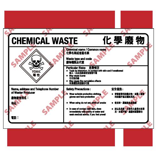 CL25 - 化學類安全標誌