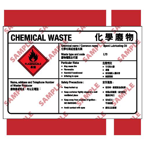 CL28 - 化學類安全標誌