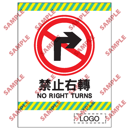 CP04 - 停車場類安全標誌
