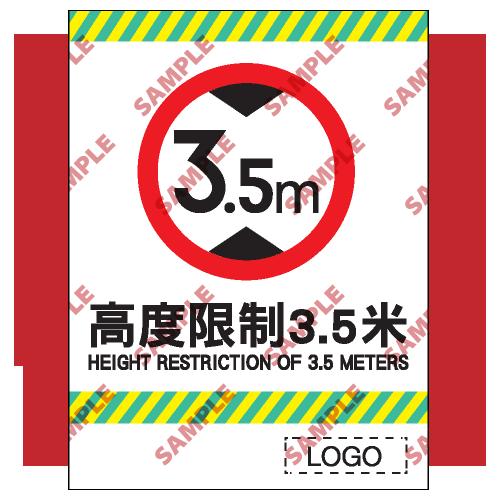 CP32 - 停車場類安全標誌