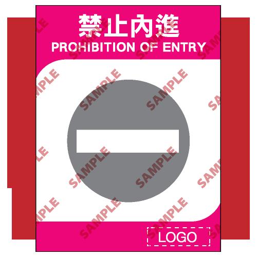 ML22 - 酒店類安全標誌