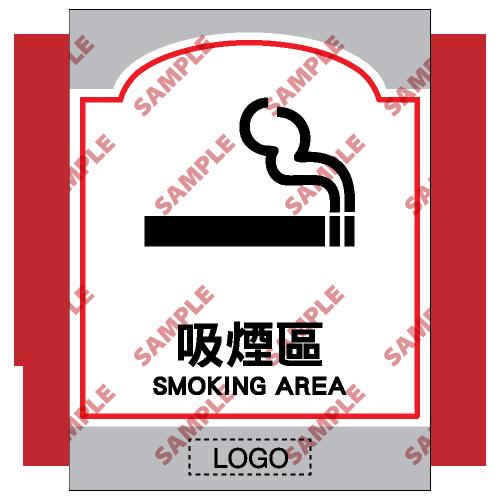 SM21 - 商場類安全標誌